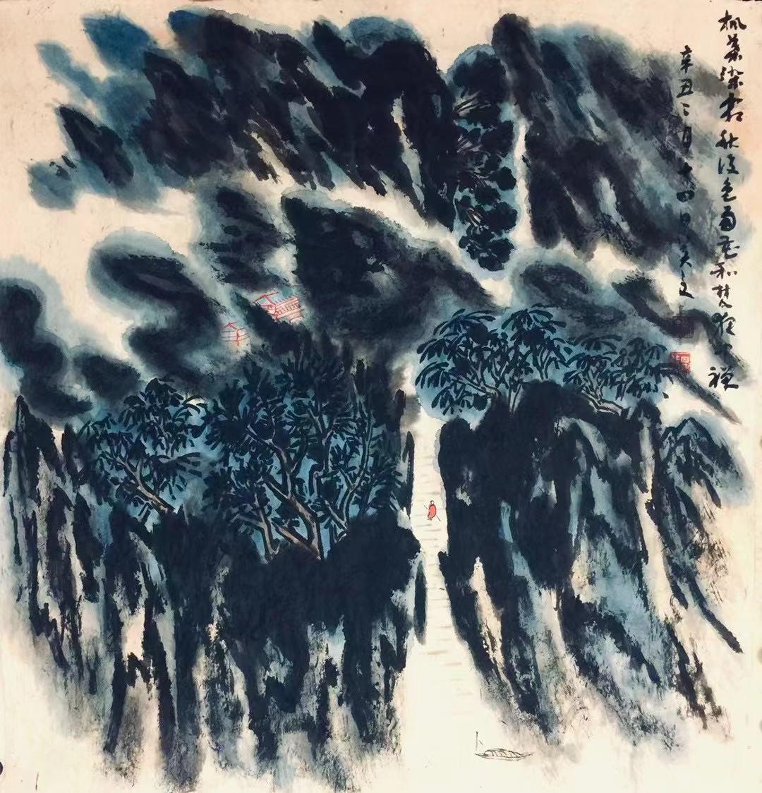 赴丹陽廣福寺與弟言別-明・皇甫汸-書画:王英文-南山老人