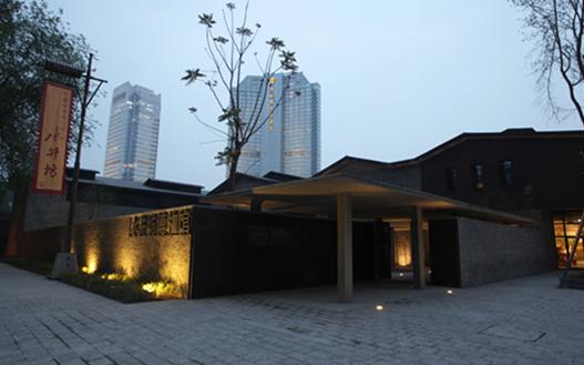 成都水井坊博物館