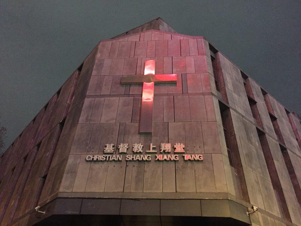 キリスト教上翔堂-四川成都