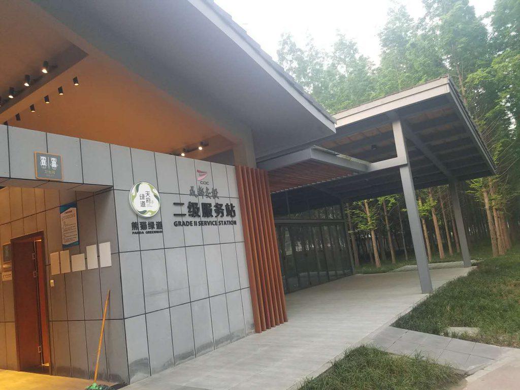 パンダ緑道-熊猫緑道-天府緑道-四川成都
