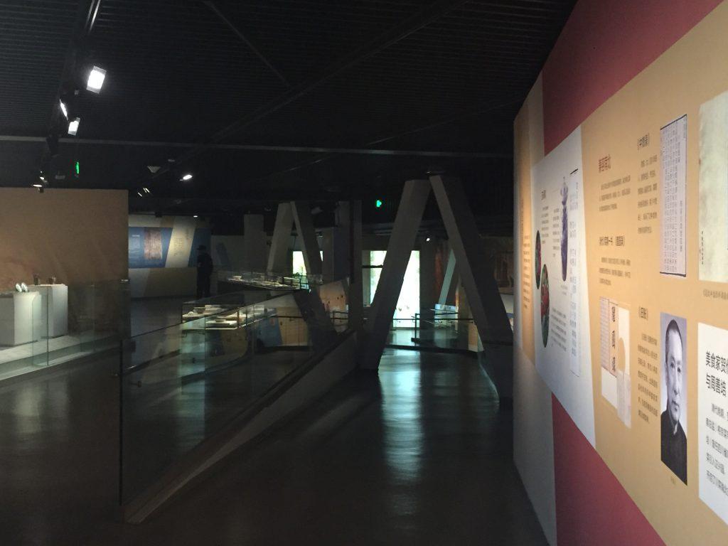 第三部-食卓文化の旅-成都博物館F3-四川成都