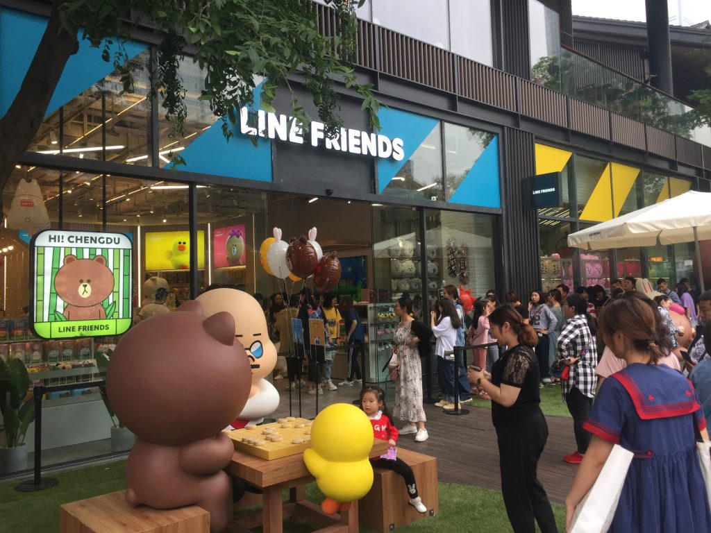 LINE FRIENDS-太古里-春熙路-四川成都