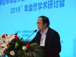 中国博物館協会デジタルミュージアム委員会2019年次総会と「文化財デジタル保護技術の応用」というシンポジウムは桂林博物館で開催