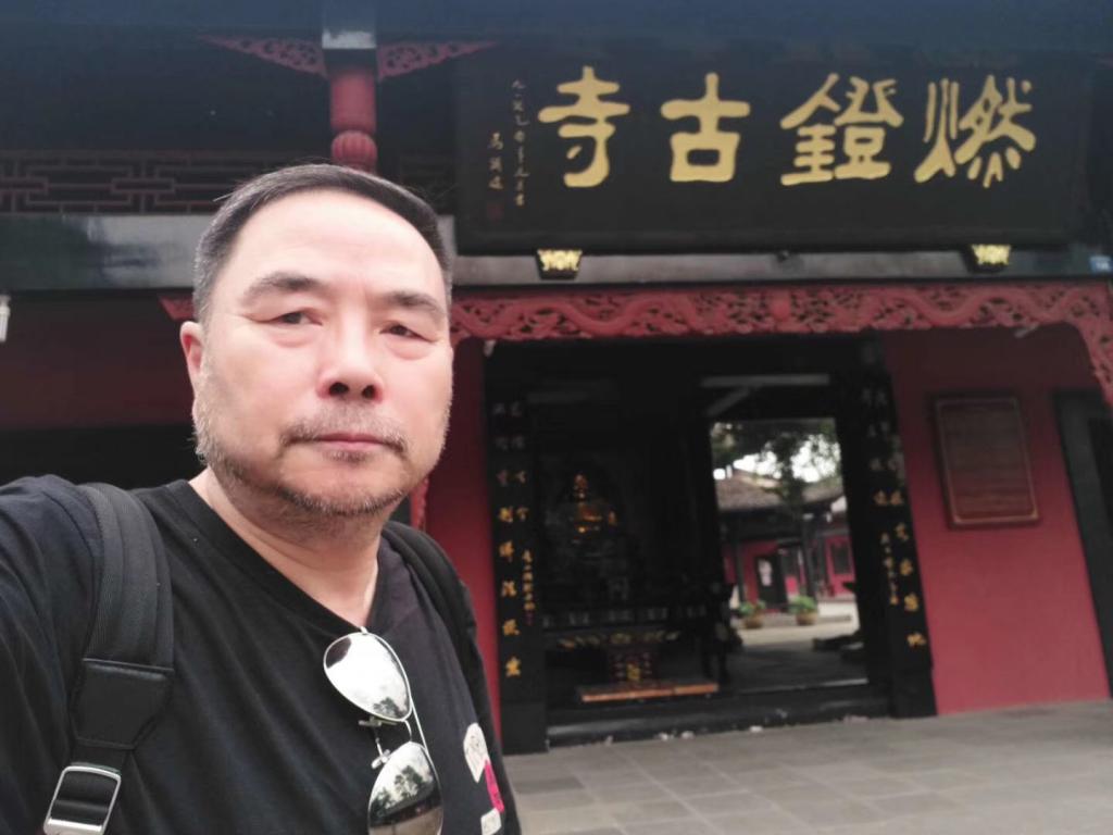 洛帯燃灯寺-成都龍泉驛