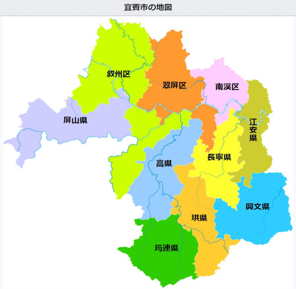 宜賓市-四川-Yibin city-Sichuan