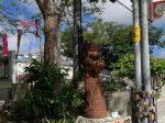 那覇市立壺屋焼物博物館-日本沖縄-撮影:盧丁