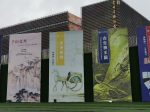 常設展-歴史貴州-貴州省博物館-撮影:盧丁