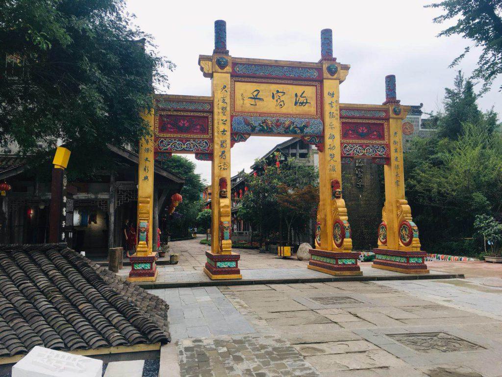 海窩子古鎮-彭州市-成都-四川-撮影:岳敏