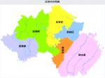 広安市-四川-Guangan city-Sichuan