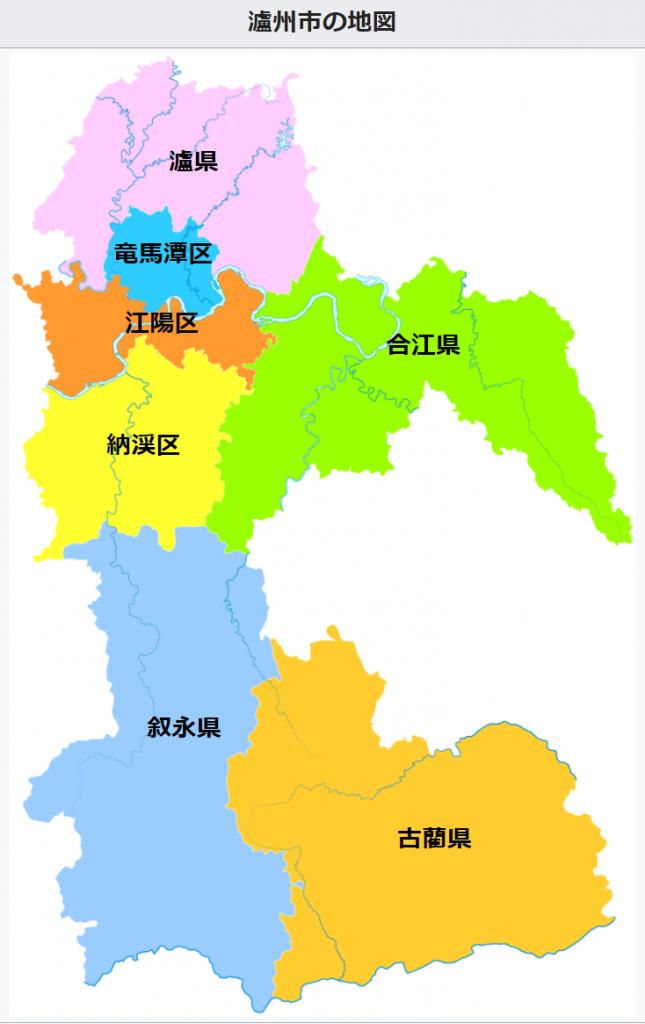 瀘州市-四川-Luzhou city-Sichuan