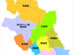 綿陽市-四川-Mianyang city-Sichuan