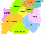 楽山市-四川-Leshan city-Sichuan