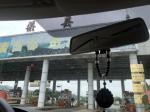 渠県-達州市-四川-Qu county-Dazhou city-Sichuan