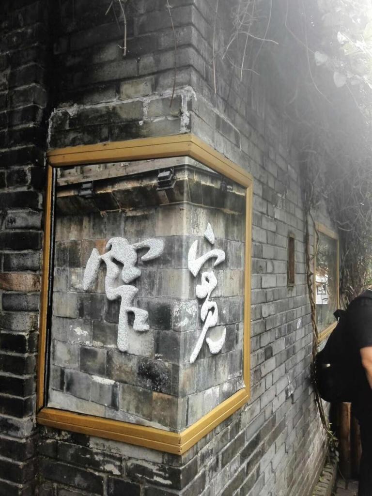 朝の寬窄巷子-青羊区-成都市-四川-撮影:王仁湘
