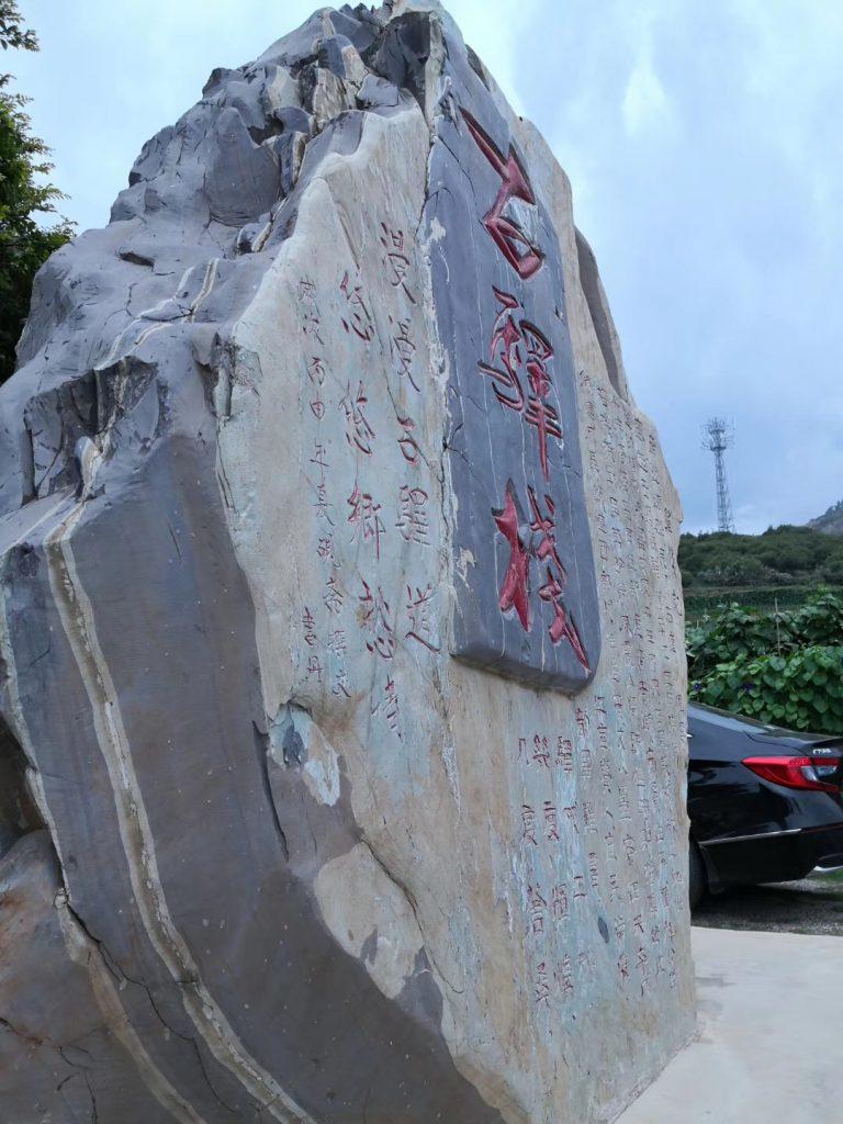 迤沙拉-民族生態旅遊区-平地-攀枝花市-四川-撮影:高尚傑