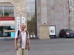 四川宋瓷博物館-遂寧市博物館-撮影:葉茂林