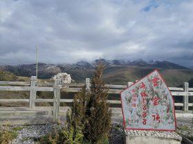 雪宝頂-岷山-最高峰-黄龍-松潘県-アバ・チベット族チャン族自治州-撮影:盧丁