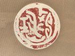 王紋銅印【1】-犍為-巴蜀青銅器-青銅器館-四川博物院-成都市