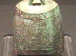 帶舌銅鐸-征戦【発見・中山国】特別展-金沙遺跡博物館-成都市