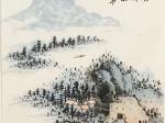 渡浙江問舟中人-唐 · 孟浩然-書・画:王英文-蘭里居士