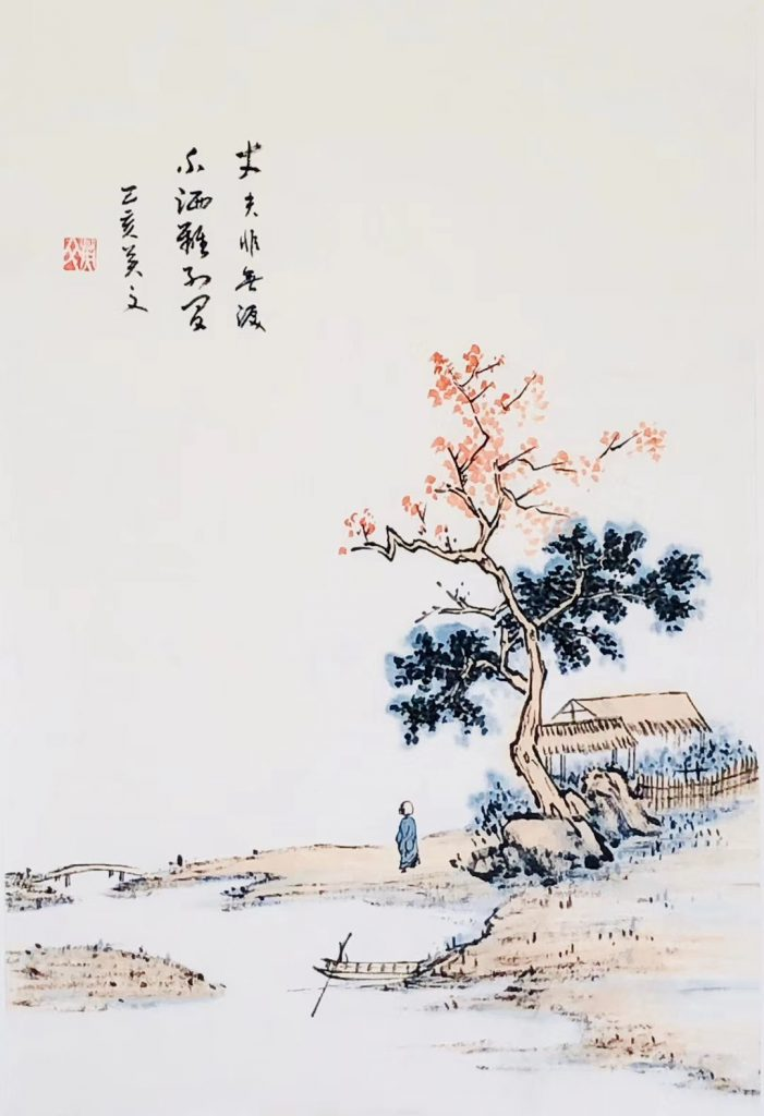 別離-唐・陸亀蒙-書・画:王英文-蘭里居士