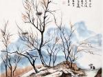 新晴野望-唐・王維-書・画-王英文-蘭里居士