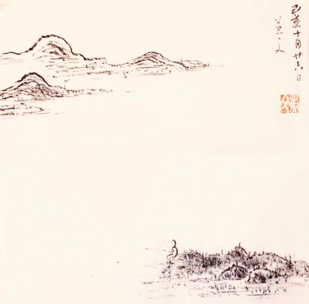 題秋江獨釣図-清 · 王士禎-書・画:王英文-蘭里居士