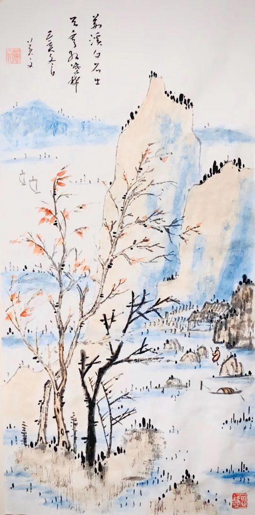 山中-唐 · 王維-書・画:王英文-蘭里居士