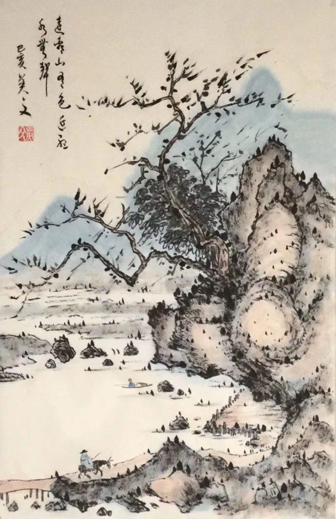 画-唐代・王維-書・画:王英文-蘭里居士