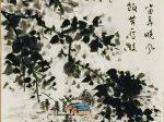 牧童-唐 ·呂岩-書・画:王英文-蘭里居士
