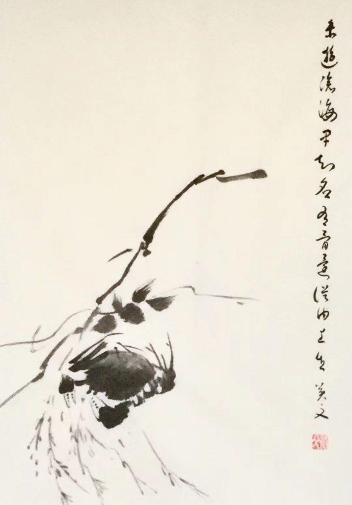 詠蟹-詠螃蟹呈浙西從事-唐 ·皮日休】書・画:王英文-蘭里居士