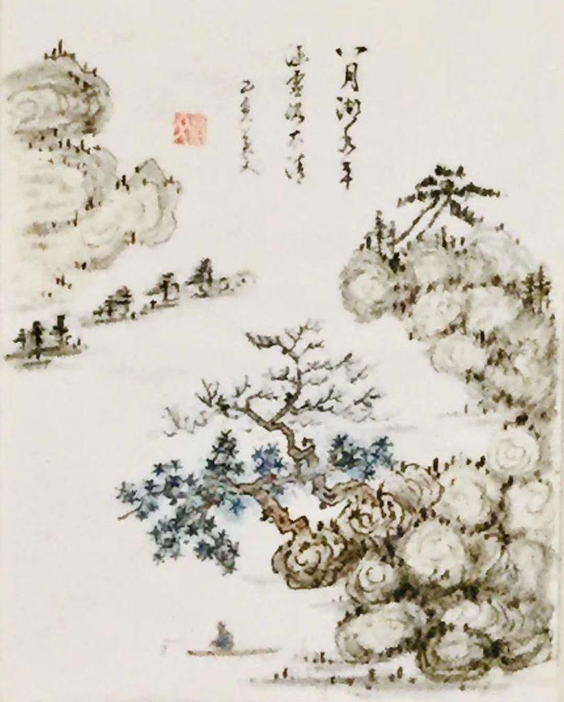 臨洞庭湖贈張丞相-唐代・孟浩然-書・画:王英文-蘭里居士