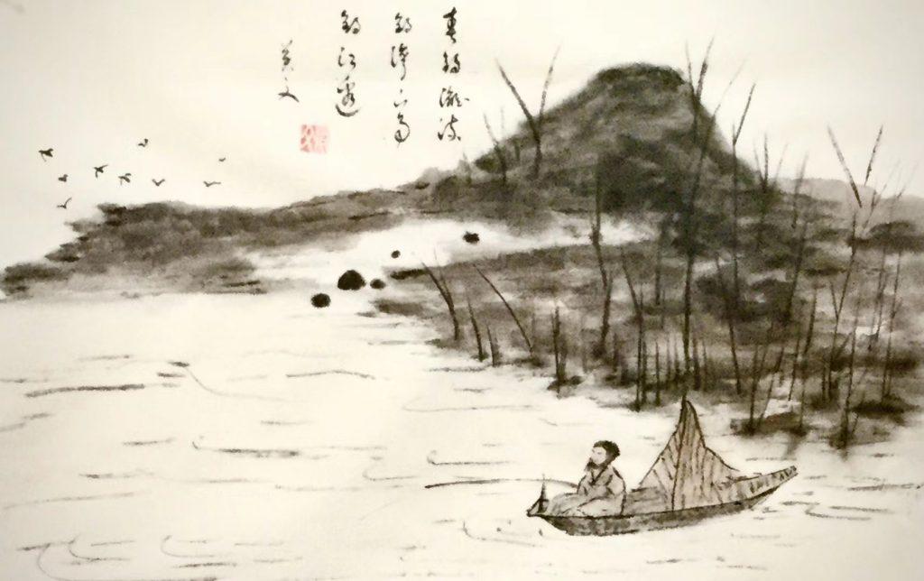 【春釣灘】書・画:王英文-蘭里居士