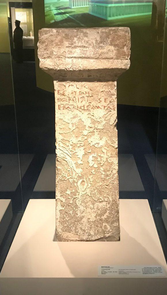 城邦会堂の石碑-特別展【彩絵地中海-PAESTUM-一つ古城の文明と幻想】-四川博物院