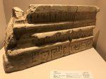 上楣残片-特別展【彩絵地中海-PAESTUM-一つ古城の文明と幻想】-四川博物院