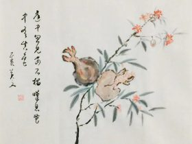 榴花-金・元格-書・画:王英文-蘭里居士