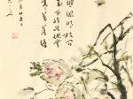 題張十壹旅舍三詠榴花-題榴花-唐代·韓愈-書・画:王英文-蘭里居士