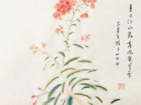 絶句二首-唐 · 杜甫-書・画:王英文-蘭里居士