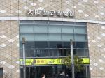 大阪歴史博物館-難波大阪-大手前-中央区-大阪市-撮影:謝飛