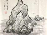 蘭溪棹歌-唐代-戴叔倫-書・画:王英文-蘭裏居士