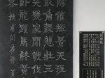 閣夜 杜甫-杜甫千詩碑-浣花溪公園-成都杜甫草堂博物館-書:段成桂