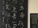 峽口二首其一-杜甫千詩碑-浣花溪公園-成都杜甫草堂博物館-書:胡抗美