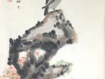 一剪梅·紅藕香殘玉簟秋-宋 · 李清照-書・画:王英文-蘭裏居士
