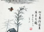 枯木逢春五律二首-現代・涓埃-書・画:王英文-蘭裏居士