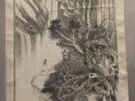 墨筆松泉図-張大千-紙本-近現代-書画館-四川博物院-成都