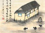 擬古-其七-魏晉 · 陶淵明-書・画:王英文-南山老人