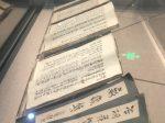 凍桐花館詞抄-詩集手稿本-刘孟伉-紙本-近現代-書画館-四川博物院-成都