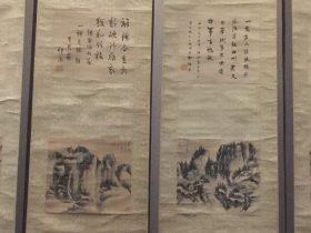 墨筆山水闘方屛-黃賓虹-紙本-近現代-書画館-四川博物院-成都