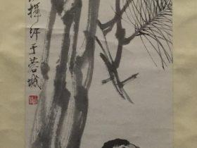 松鷹図軸-齊璜-紙本-近現代-書画館-四川博物院-成都