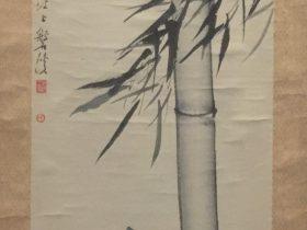 人物図軸-東海王孫-徐悲鴻-紙本-近現代-書画館-四川博物院-成都